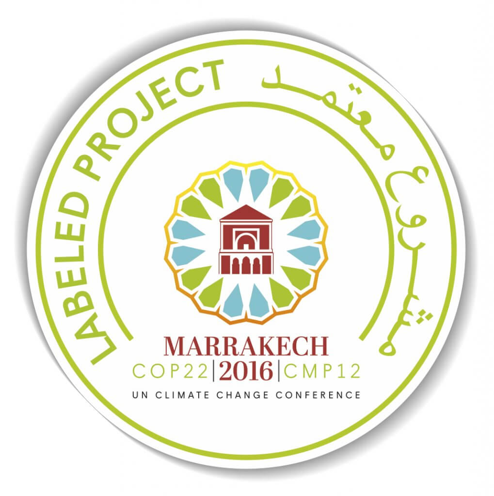 LogoCOP22_LabeledProject (300ppi)